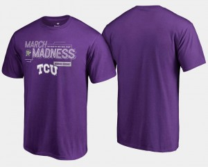 TCU Horned Frogs 2018 March Madness Bound Airball Basketball Tournament For Men's T-Shirt - Purple